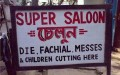 We cut children here and cure fachial messes